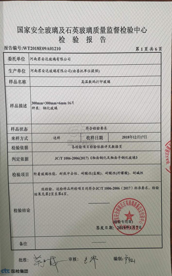 大奖网官网数码大奖网官方网站大奖app