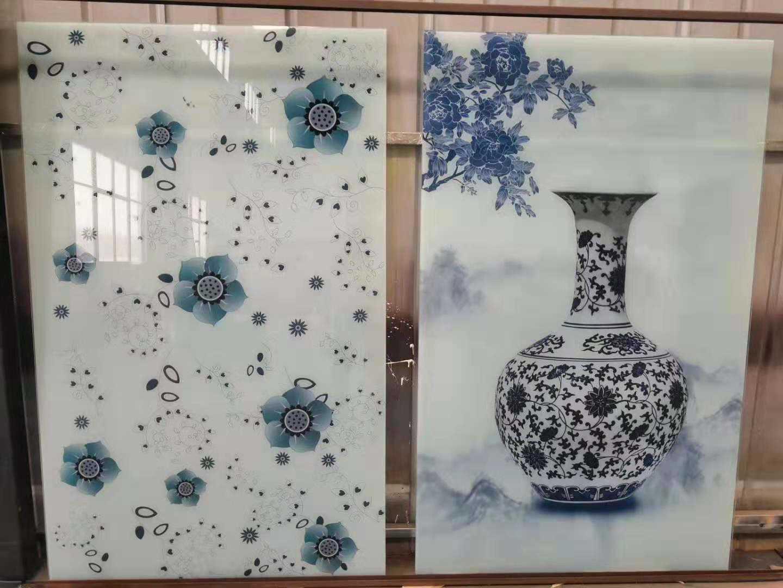 <b>青花瓷yabo亚博体育苹果下载亚博体育电竞</b>