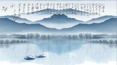 湖南怀化项目